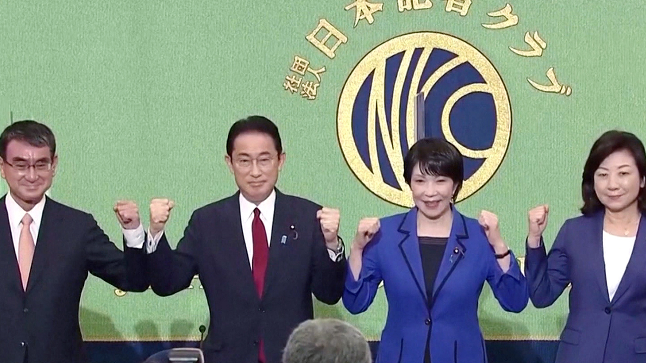Who will succeed Suga and what is the future of Japan?
