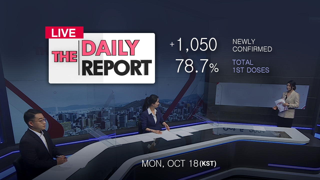 The Daily Report